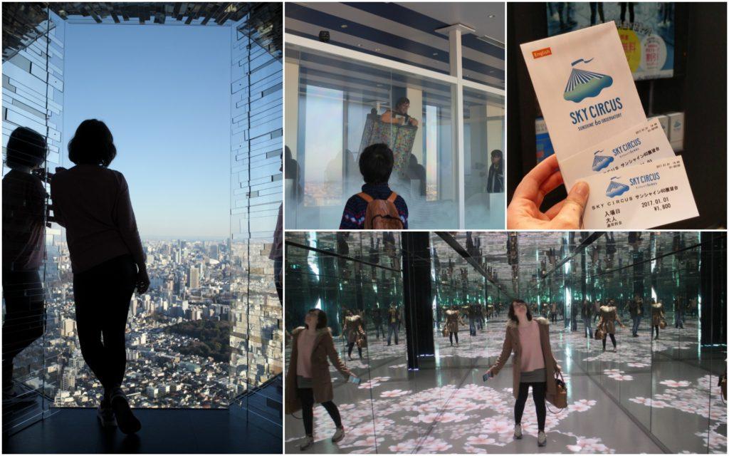 Aussichtsplattform des Sunshine 60: Sky Circus (Tokyo)