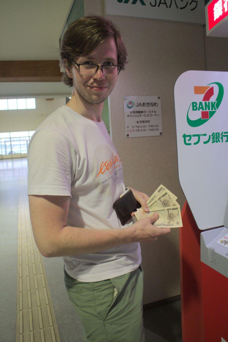 So geht's: Geld abheben in Japan