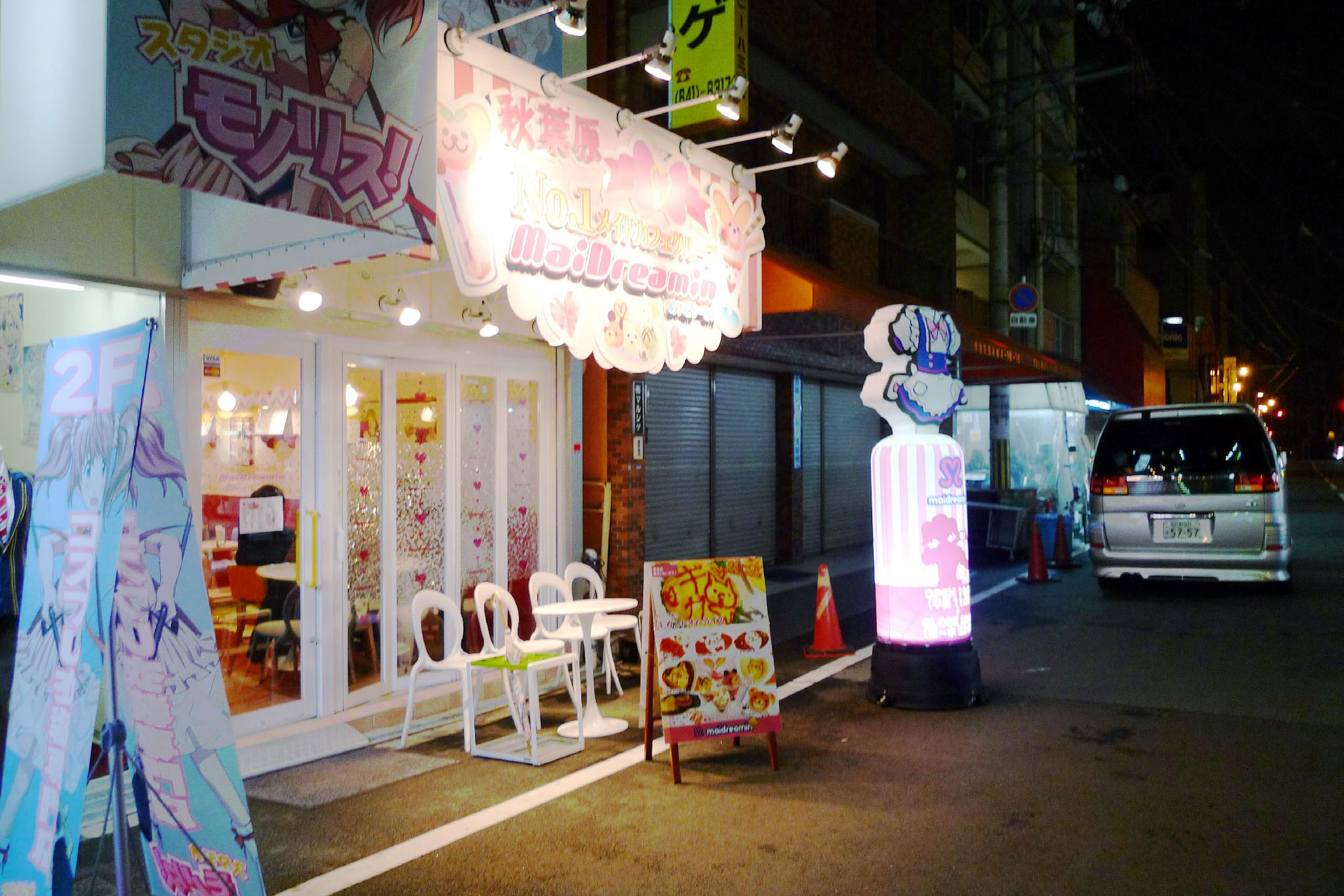 "Maidcafé Osaka ""MaiDreamin"""