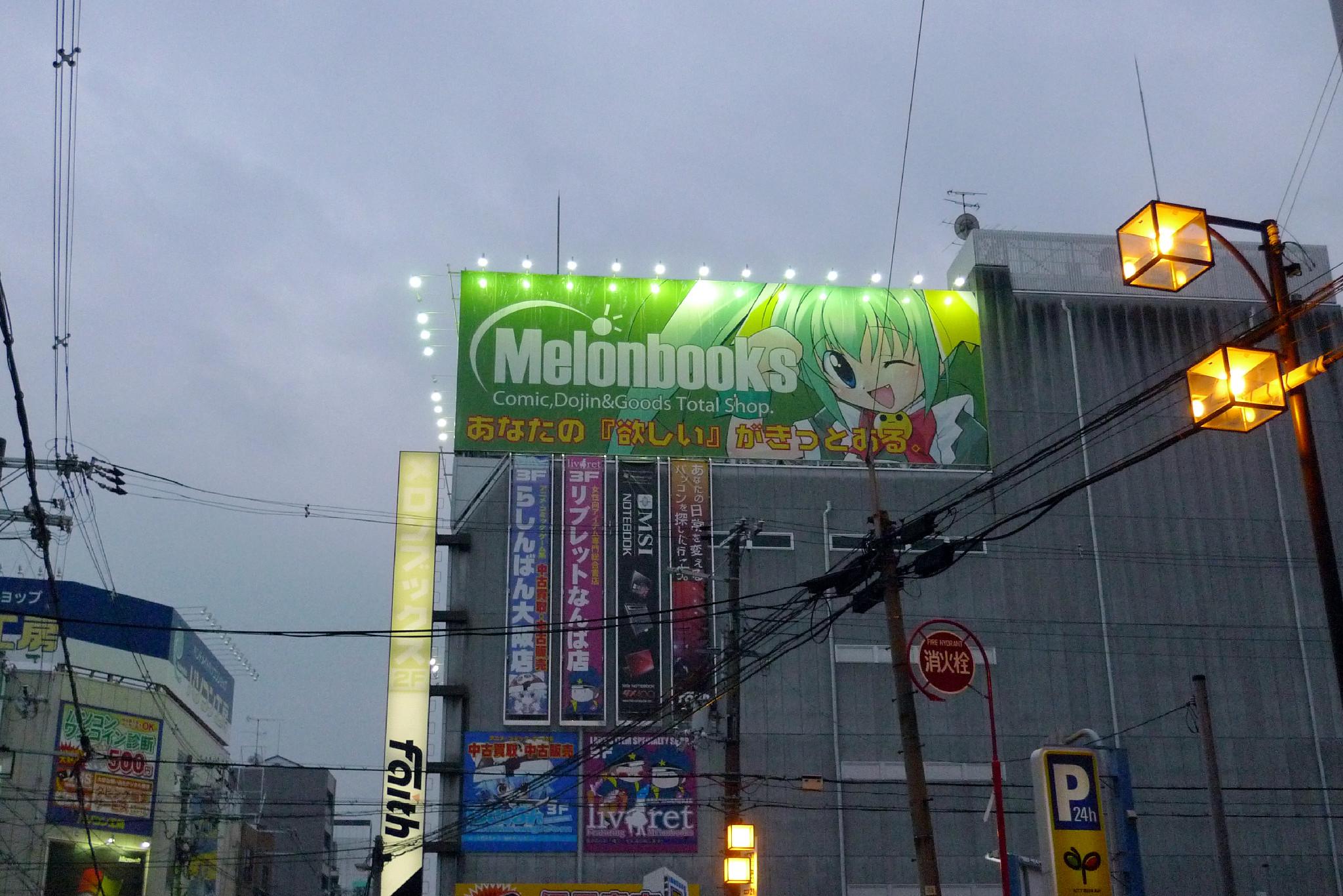 MelonBooks in Den Den Town Osaka