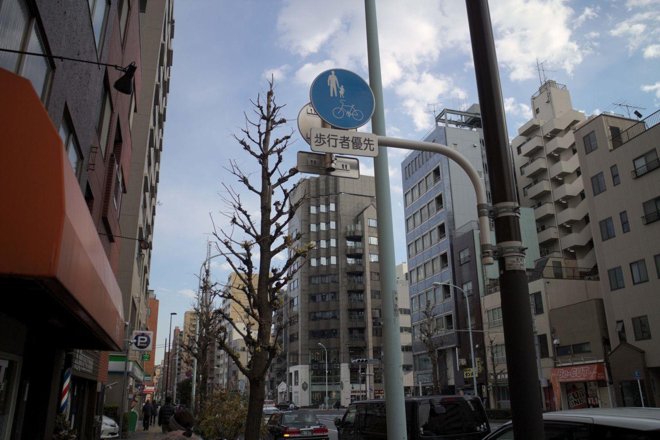 GemeinsameBenutzung_Gehweg_Radl_Japan