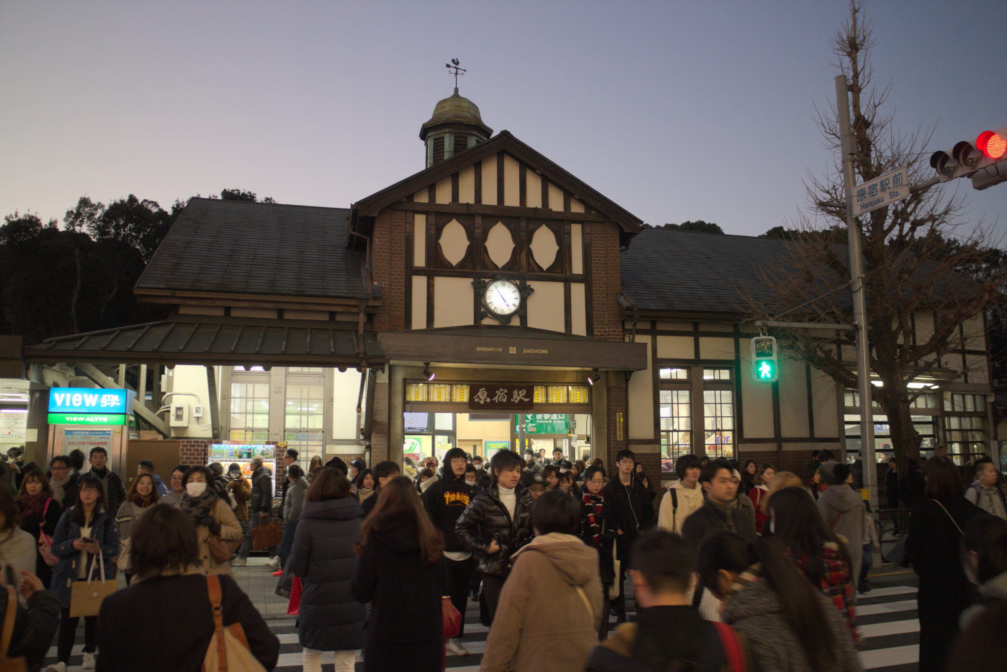 Beliebt bei Tokyo-Touristen: Harajuku