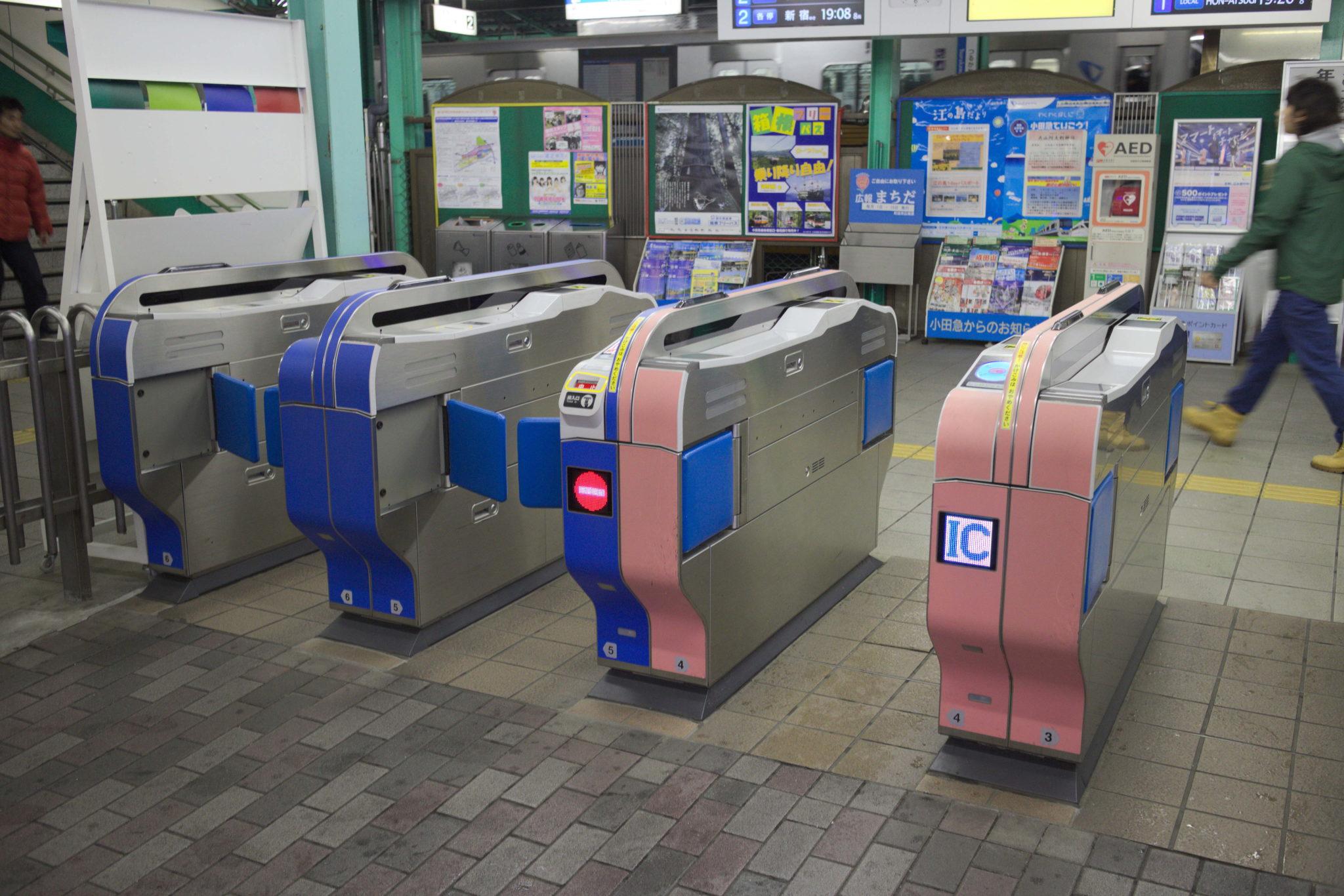 5 Gründe, warum Du Dir in Japan eine SUICA, ICOCA oder PASMO besorgen solltest!