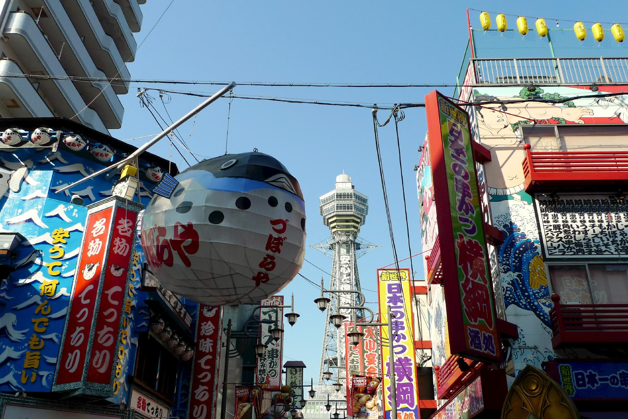 Günstig Übernachten in japan empfehlungen für hotel hostel