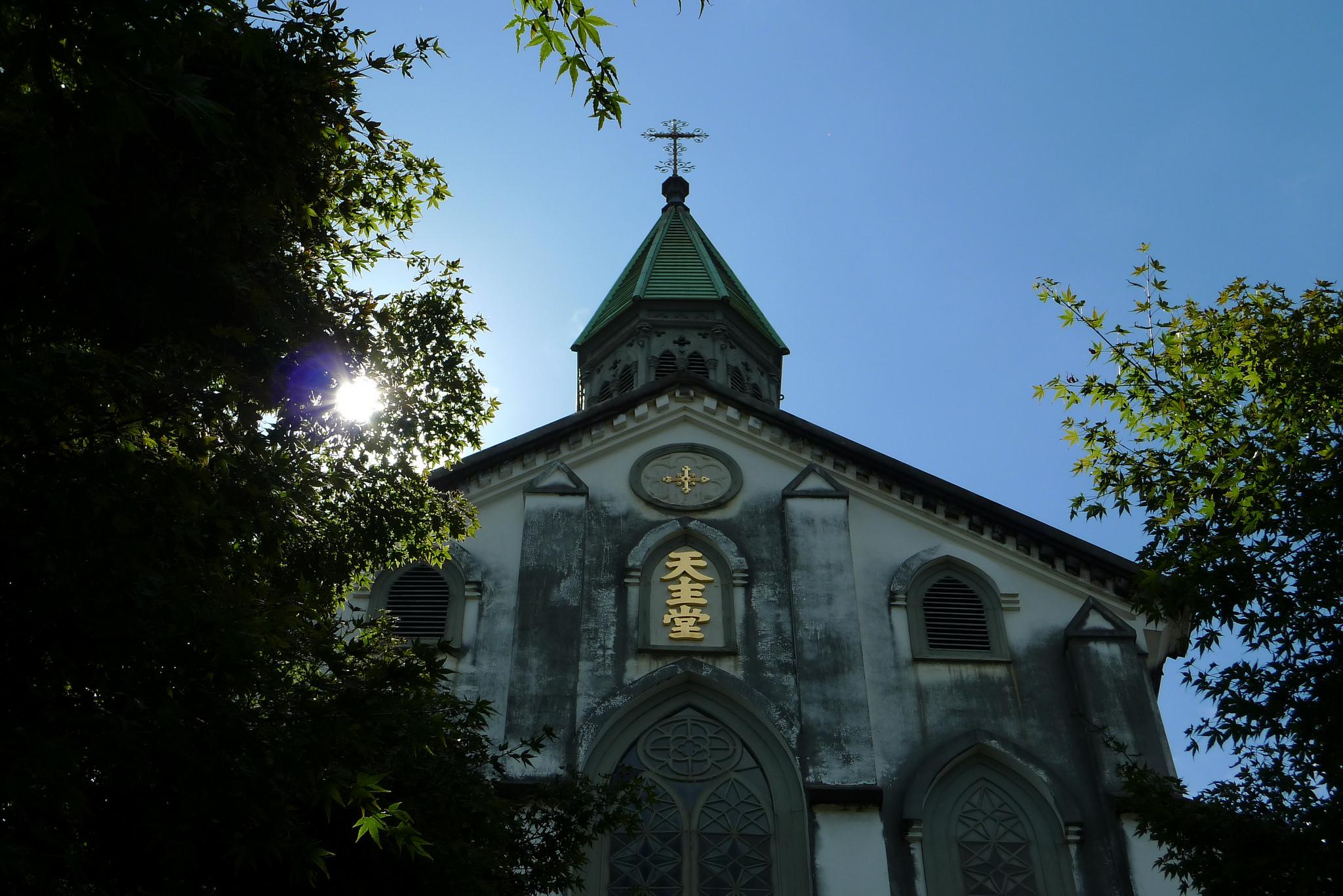 Oura Kirche Nagasaki