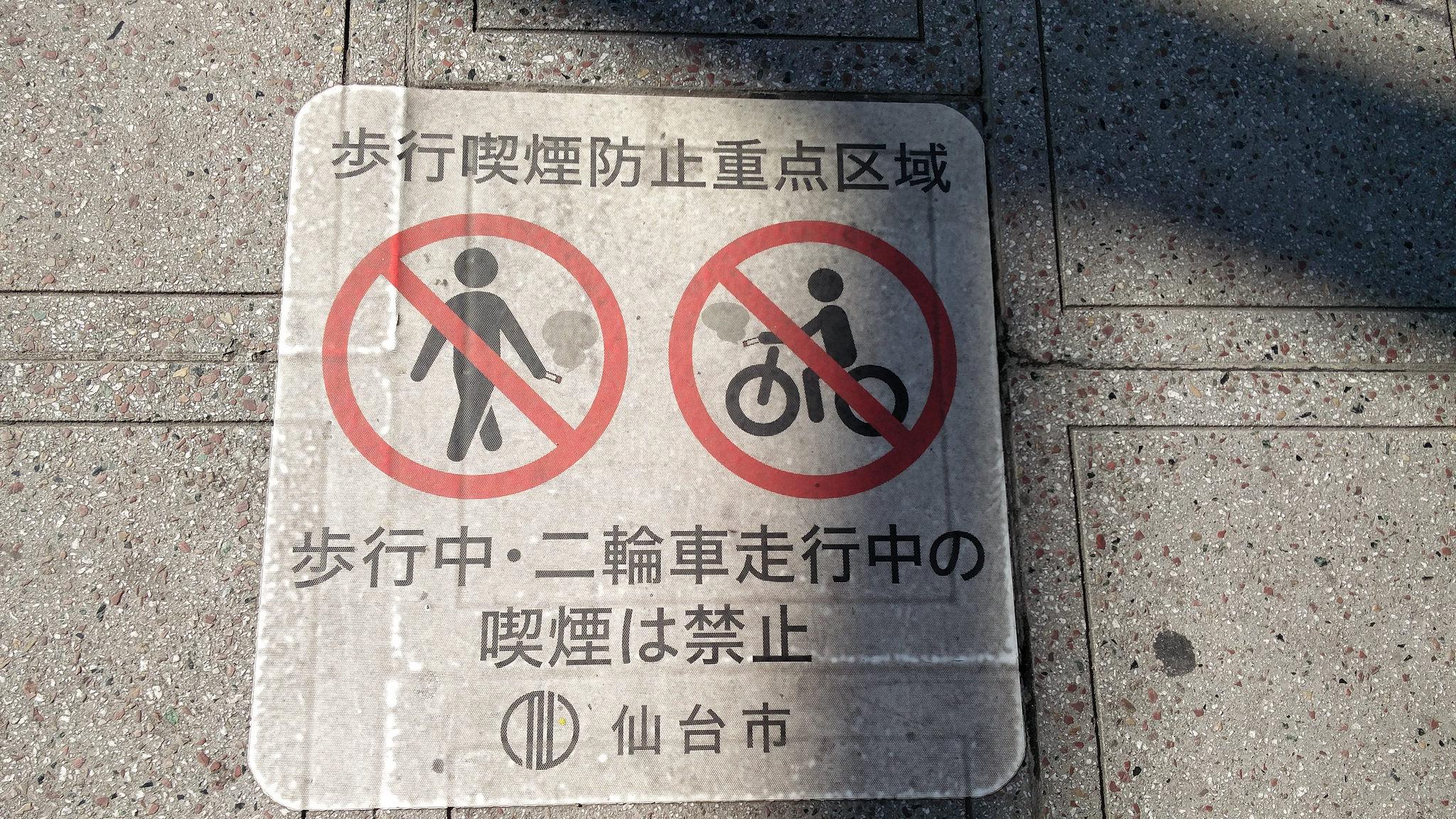 10 Dinge, die in Deutschland nach einem Japan-Aufenthalt nerven