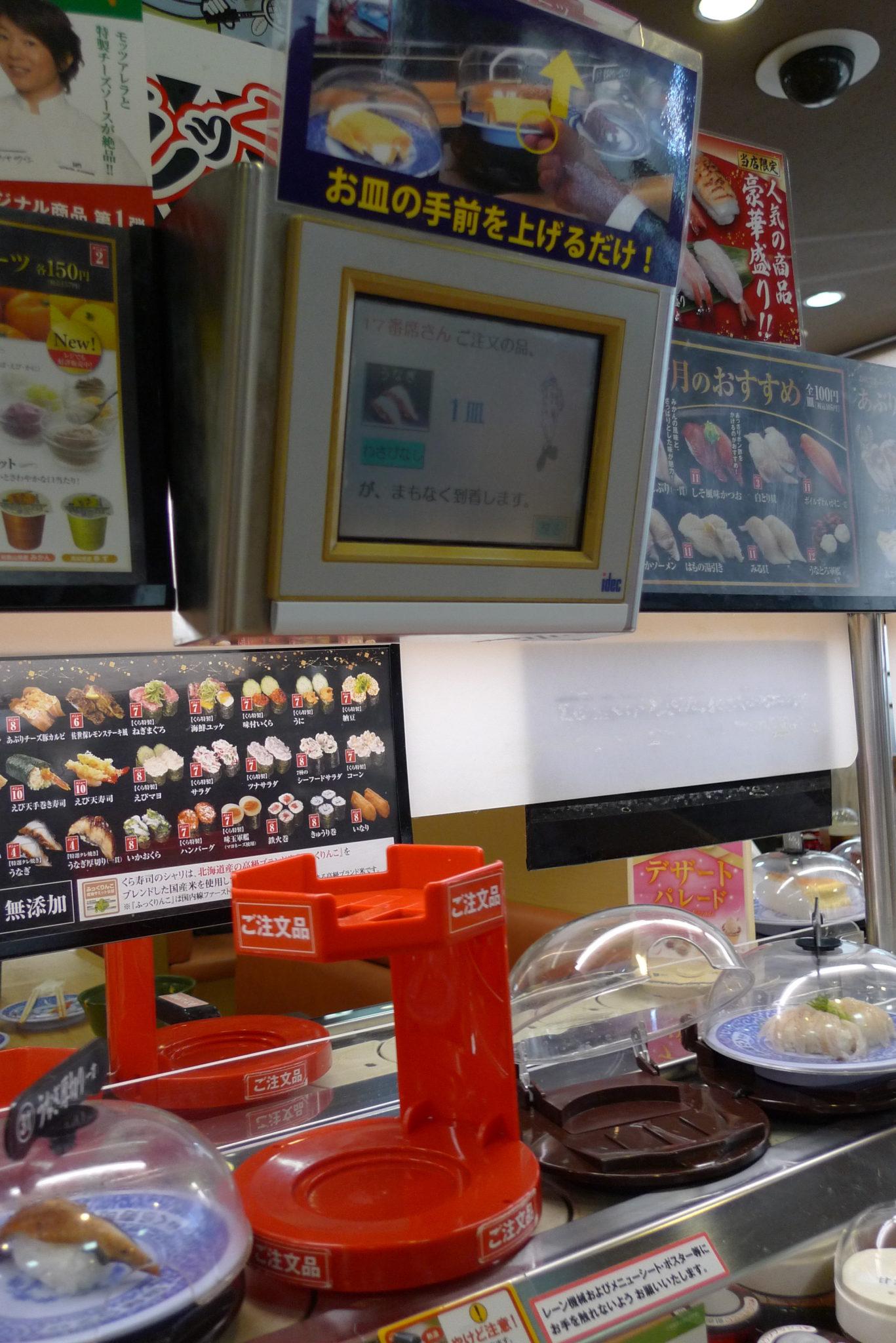 Sushi-Wissen für Angeber