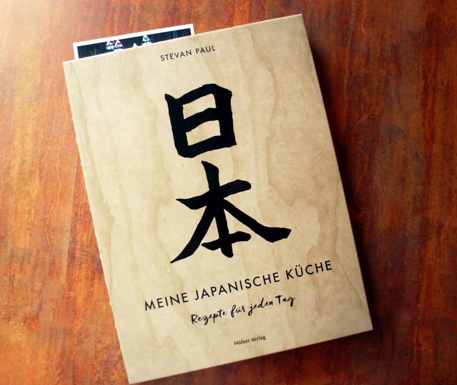 """[Rezept] Mapo Don & Rezension """"Meine japanische Küche: Rezepte für jeden Tag"""" (Werbung)"""