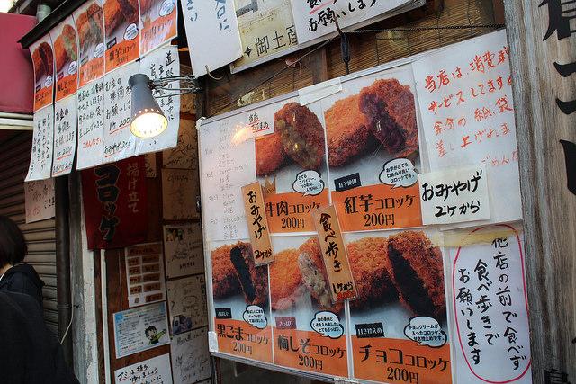Streetfood Guide Japan: Diese Snacks solltest du unbedingt probieren!