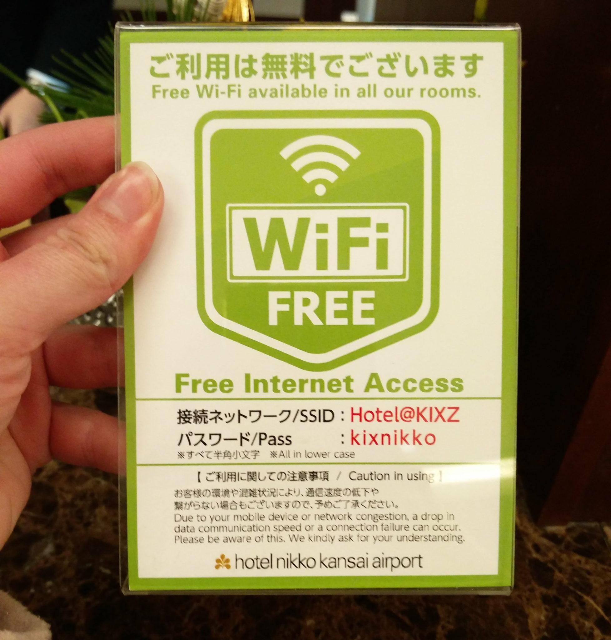 Free WiFi im HOtel / Japan