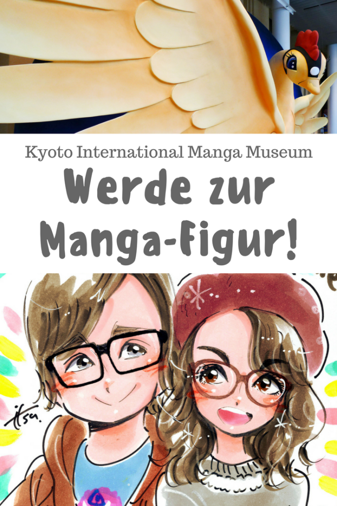 Pinterst Manga Museum