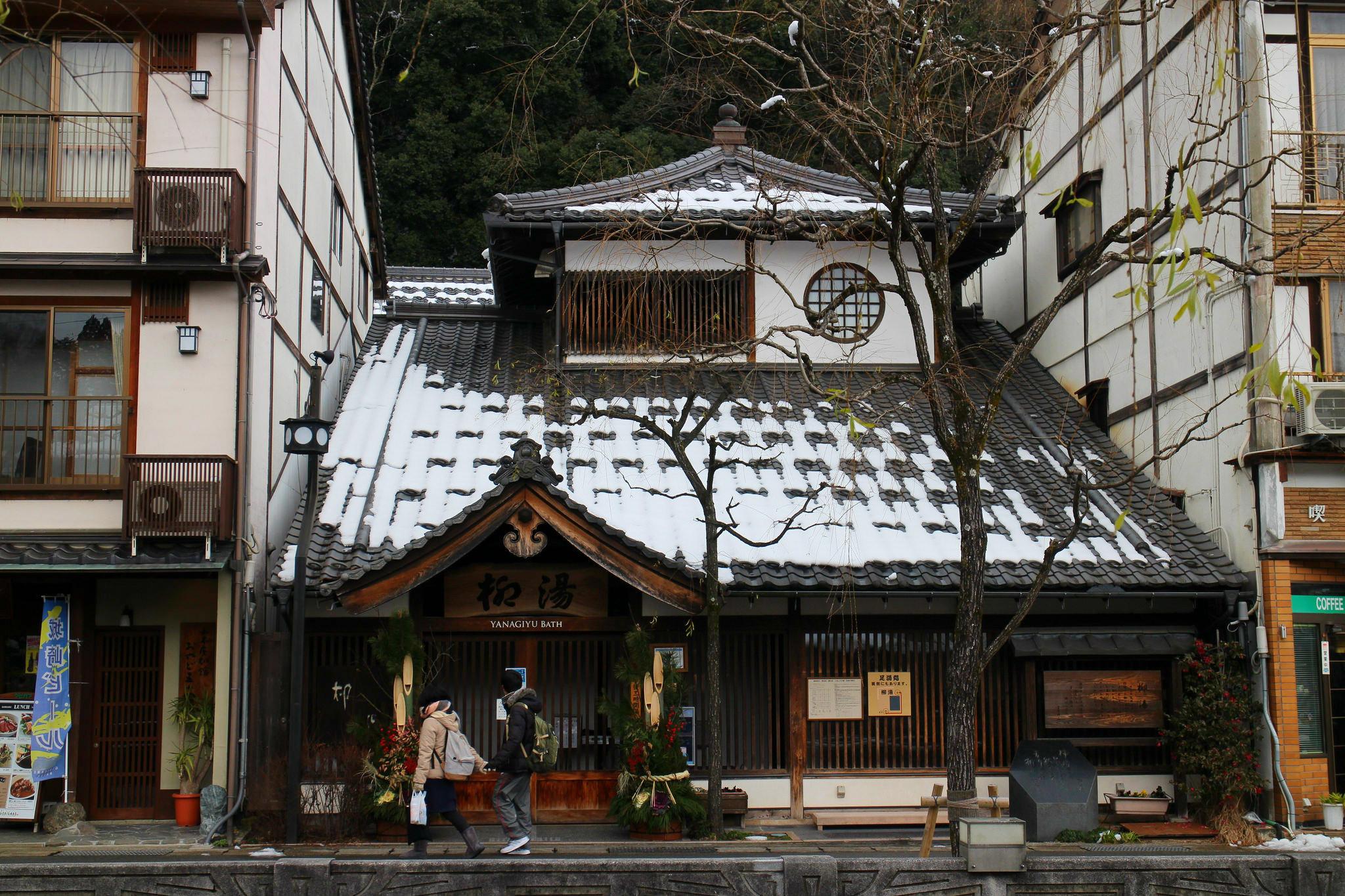 [Kinosaki] Das Onsen-Paradies am Japanischen Meer