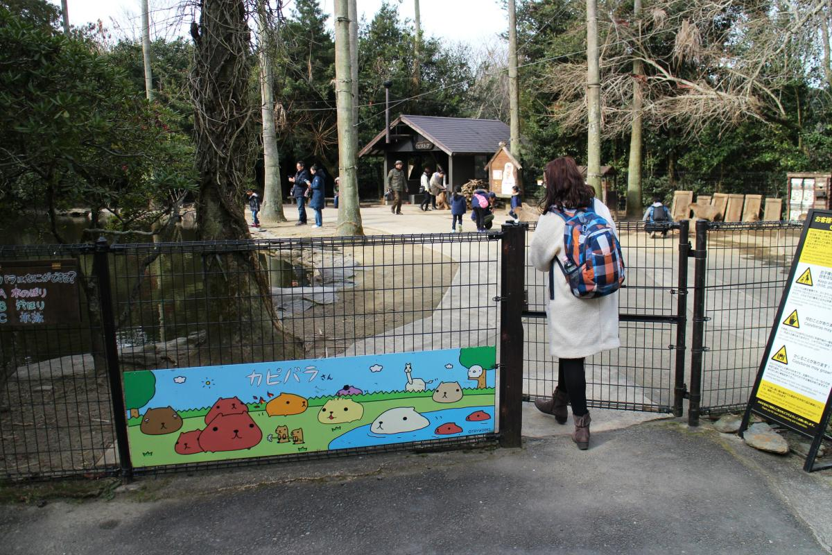Nagasaki Bio Park 34