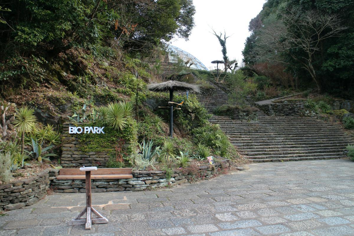 Nagasaki Bio Park 9