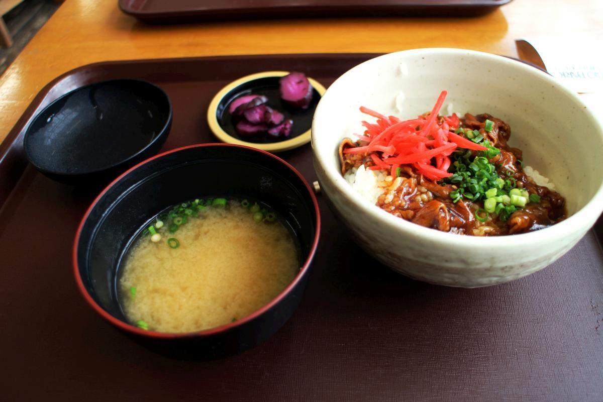 Nagasaki Bio Park Food 1