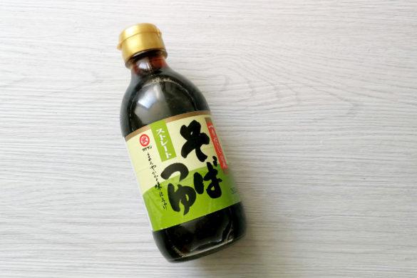 Eine Flasche Mentsuyu: Die Basis für viele japanische Nudelgerichte,