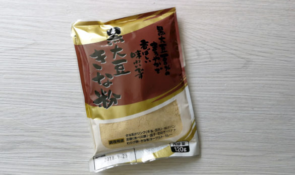 Kinako Sojabohnenmehl