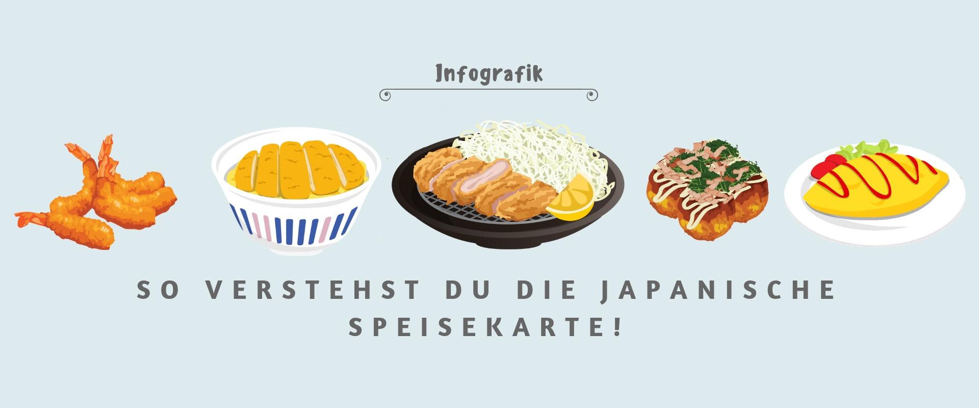 Header japanische speisekarte