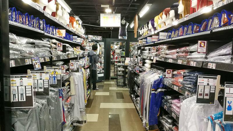 Cosplay Shop Tokyo: ACOS AKIBA