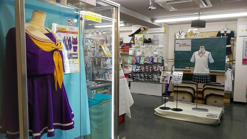 Cosplay Shop Tokyo COSPATIO Akiba