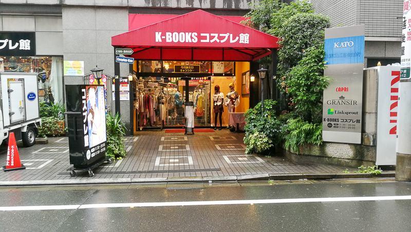 Cosplay Shops Tokyo Ikebukuro: K-Books