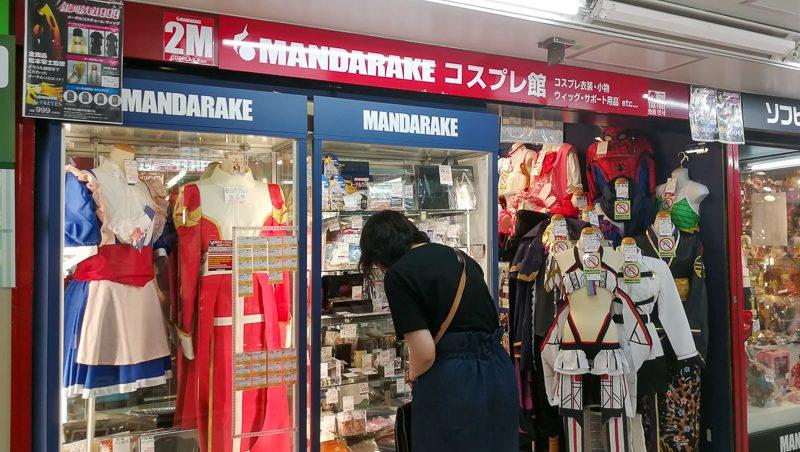 Cosplay Shops Tokyo Nakano Broadway Mandarake