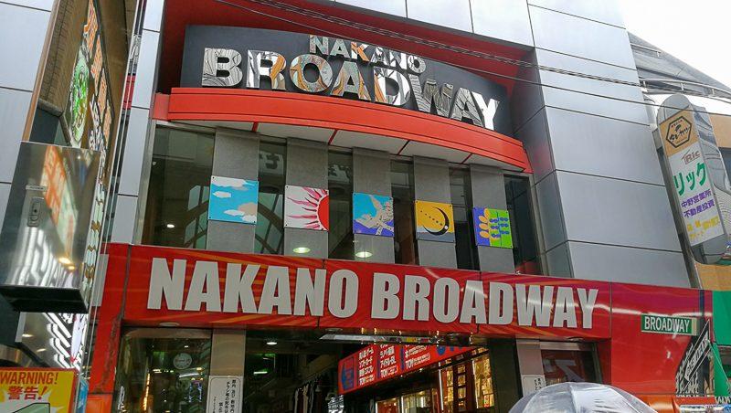 Cosplay Shops in Tokyo: Eingangsbereich Nakano Broadway