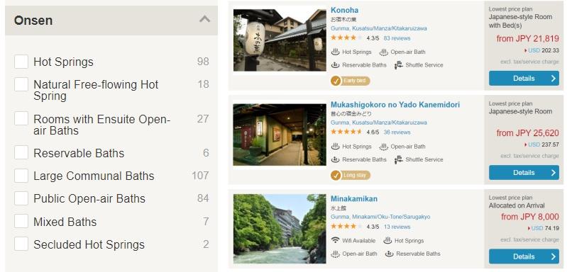 Japanican Beispiel Suche Onsen Japan in Gunma