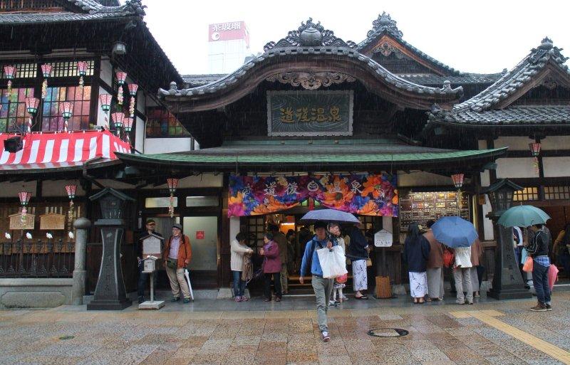 Dogo Onsen in Matsuyama: Tattoos kein Problem!