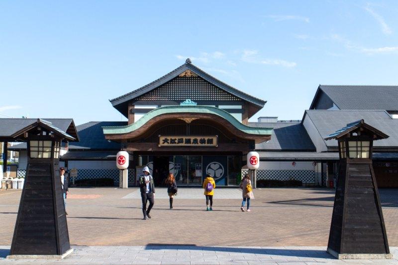 Oedo Onsen Monogatari Tokyo