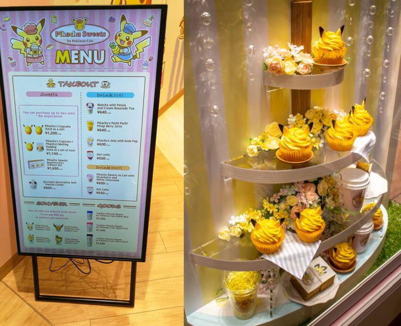 Menü im Pikachu Sweets