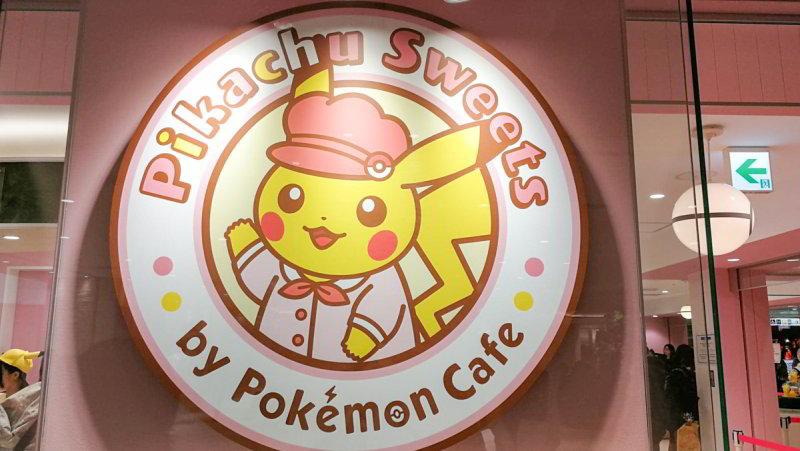 Pikachu Sweets Cafe in Ikebukuro: Logo