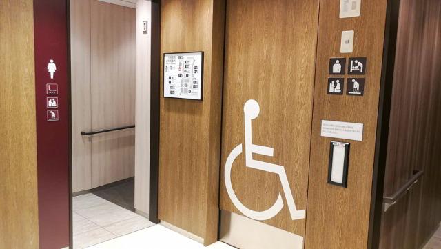 Kostenfreie Toilette Japan