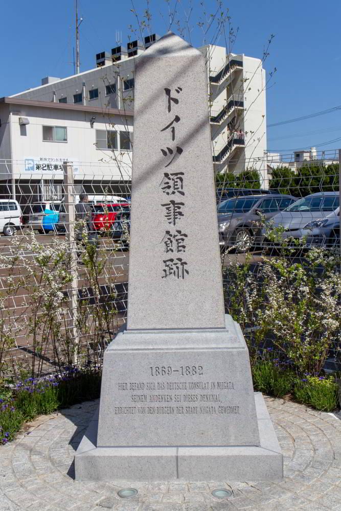 Der Gedenkstein für das ehemalige deutsche Konsulat mit Inschrift.