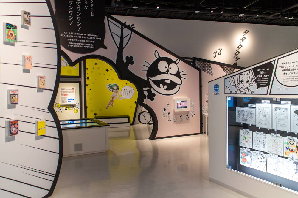 Ein Ausstellungsraum im Niigata Animation Museum