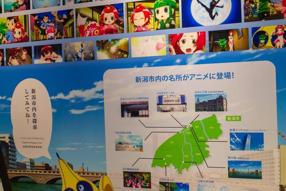 Schautafel: Orte in Niigata, die in Anime vorkommen