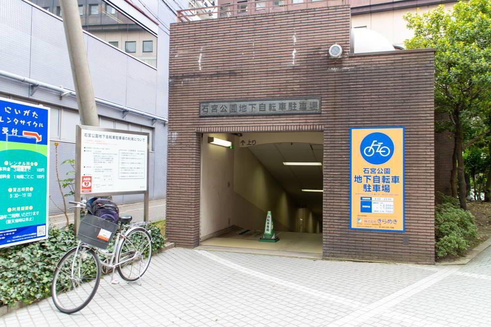 Radausleihe am Bahnhof Niigata - Eingang zum Untergrundparkplatz mit Fahrrad im Vordergrund