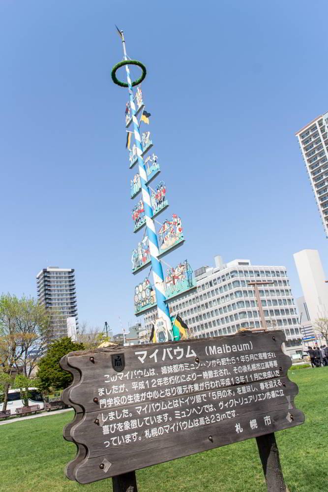 Der Maibaum in Sapporo mit Erklärtafel