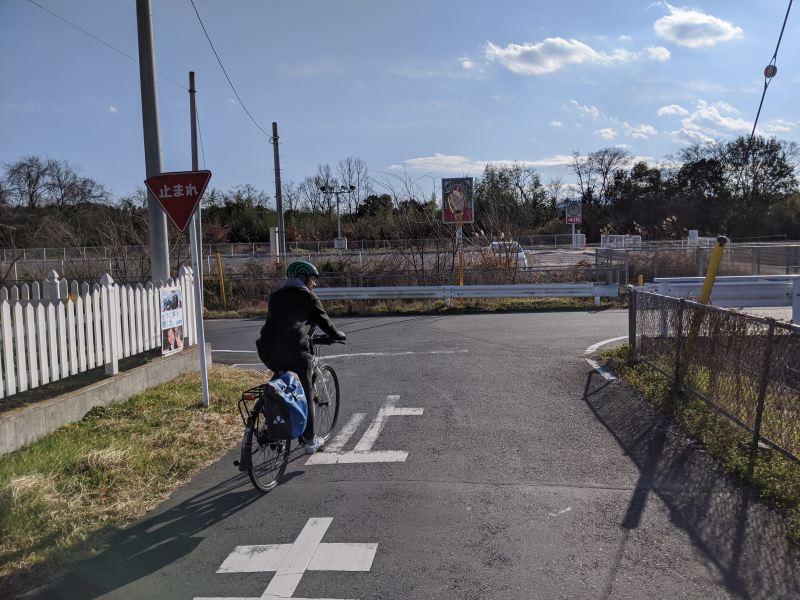 Stopschild Japan Verkehresregeln