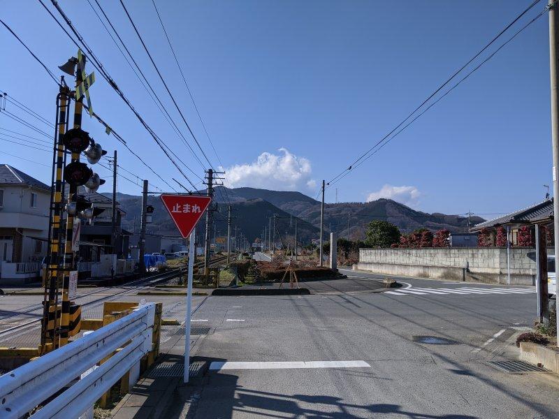Stopschild Verkehrsregeln Japan