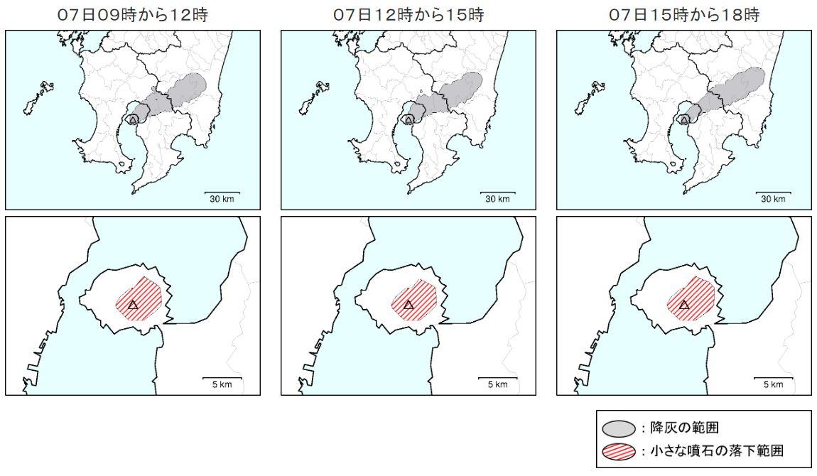 Asche und Steinschlag-Vorhersage für Kagoshima