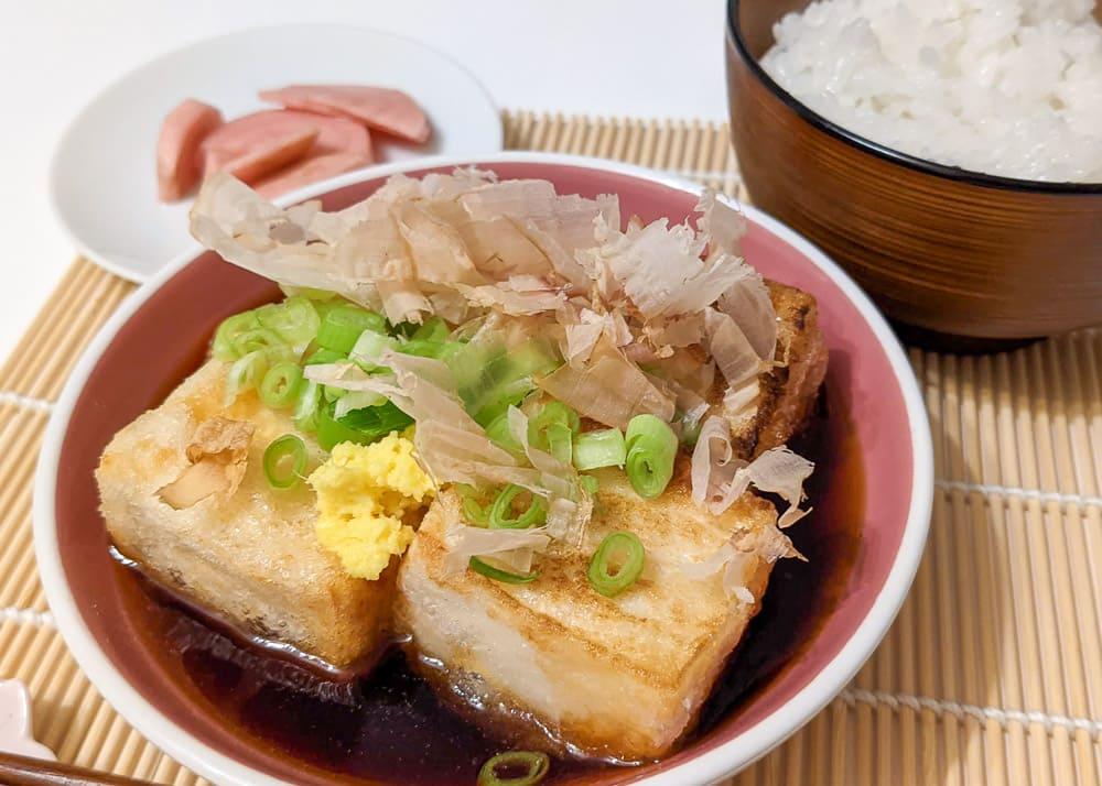 Rezept Agedashi Tofu