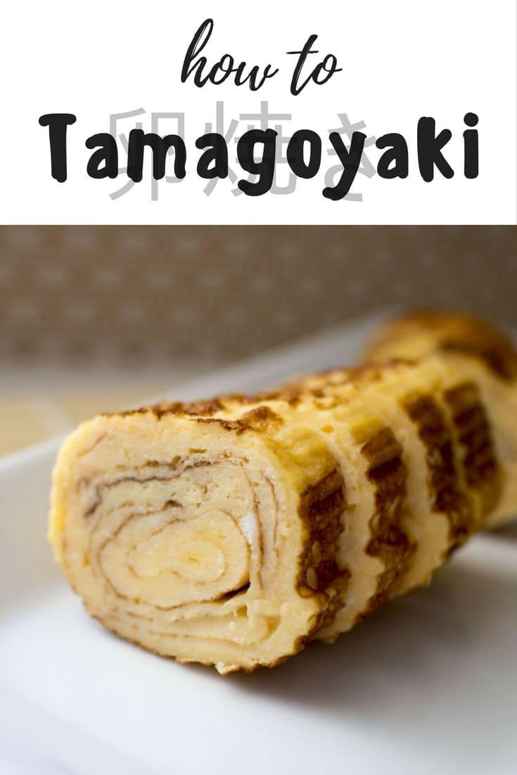 Tamagoyaki Pinterest