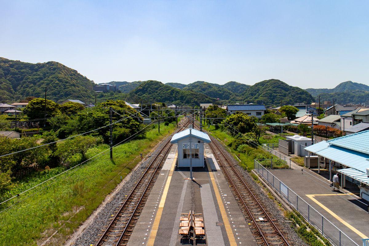 JR Hota Station