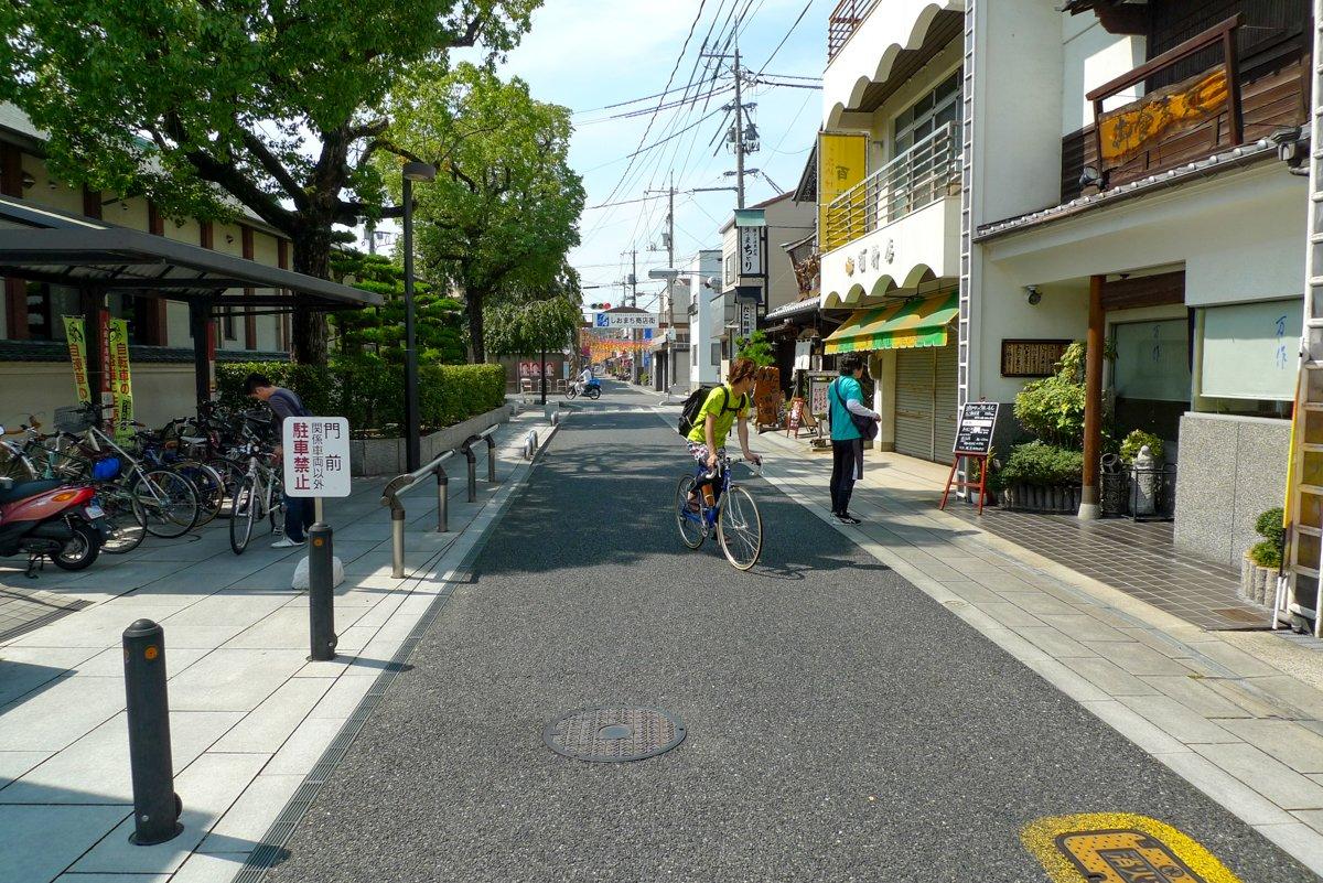 Auf Ikuchijima gibt es ein paar ruhige Dörfer mit Sehenswürdigkeiten.