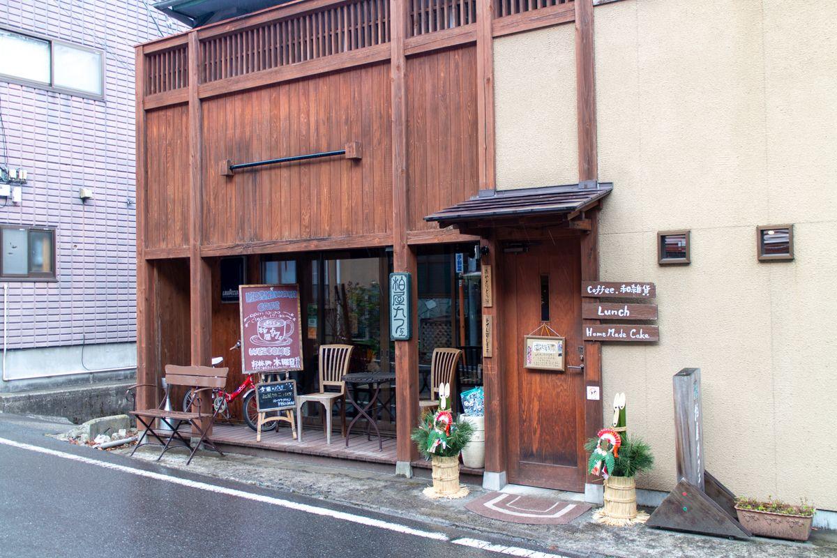 Kashiwaya-Café