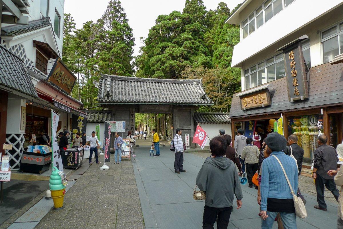 Einer der bekannten Tempel von Matsushima