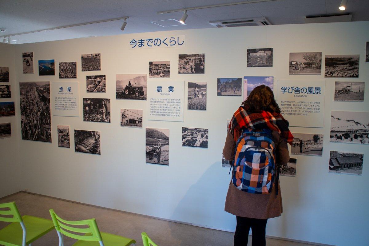 Auch ein kleines Infozentrum über den Tsunami konnten wir besuchen.