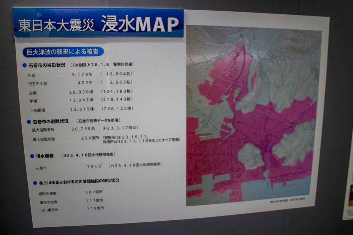 Hier sieht man die vom Tsunami betroffenen Stadtgebiete.