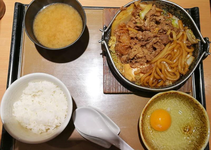 Yaoiken Sukiyaki